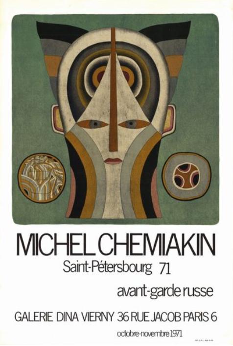 Mikhail CHEMIAKIN (1943)