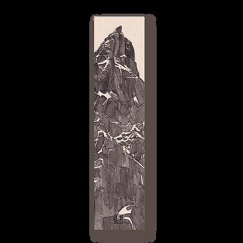 Marque-page Montagne