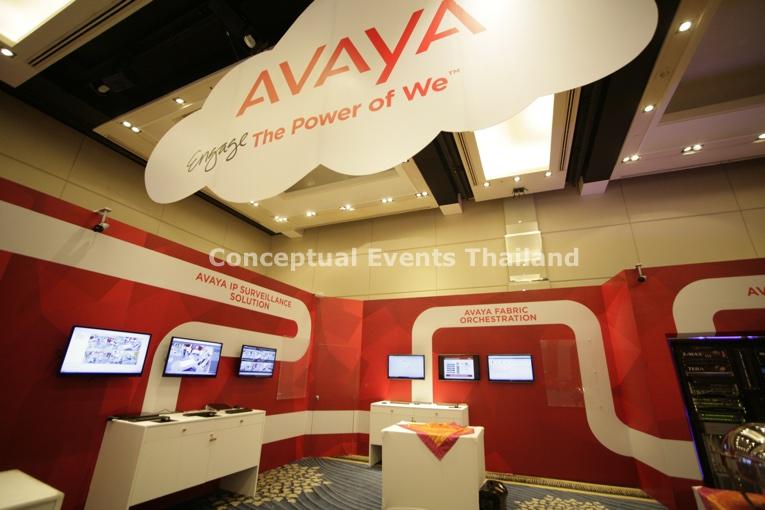 Avaya Technology Forum 2015