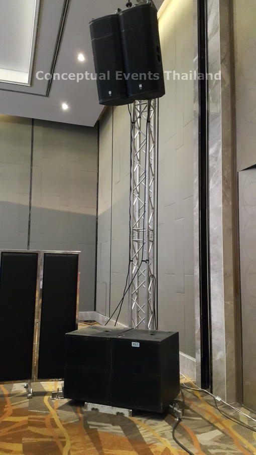 JBL PRX Sound System
