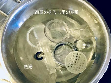 シャワーヘッドのしつこいカルケル除去法