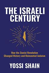 the-israeli-century-9781642938456_hr.jpg