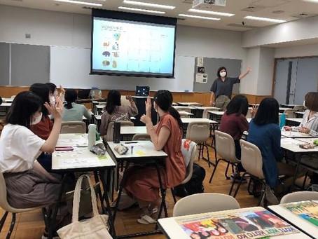 愛知県立大学で講義を行いました。