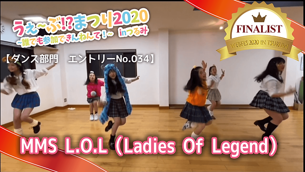 【ダンスNo034】_MMS L.O.L(Ladies Of Legend).p