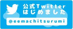 banner-twitter_edited.jpg