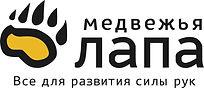 Лого Медвежья Лапа для банера.jpg