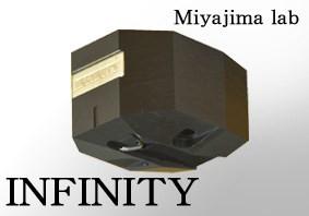 "Monaural Cartridge ""INFINITY MONO""  78rpm Cartridge ""INFINITY 78rpm"""