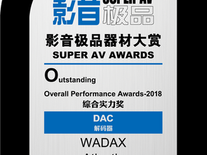 Wadax Atlantis DAC Outstanding Performance Award-2018
