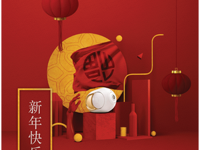 Devialet Chinese New Year Promotion