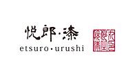 640by360Logo_EtsuroUrushi.png