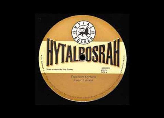 """Joseph Lalibela/King Stanley - Freedom Fighter/Israel (vinyl 12"""")"""