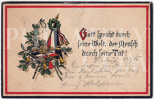 German Empire (Deutsches Reich) Military Propaganda Postcard