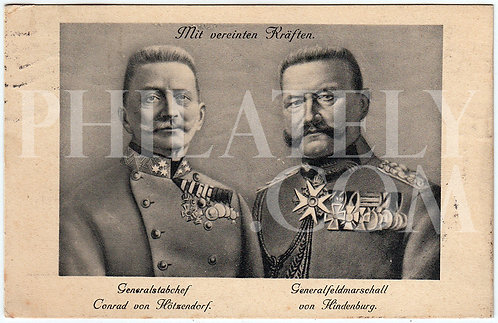 German Empire (Deutsches Reich) Military Propaganda Postcard- Von Hindenburg