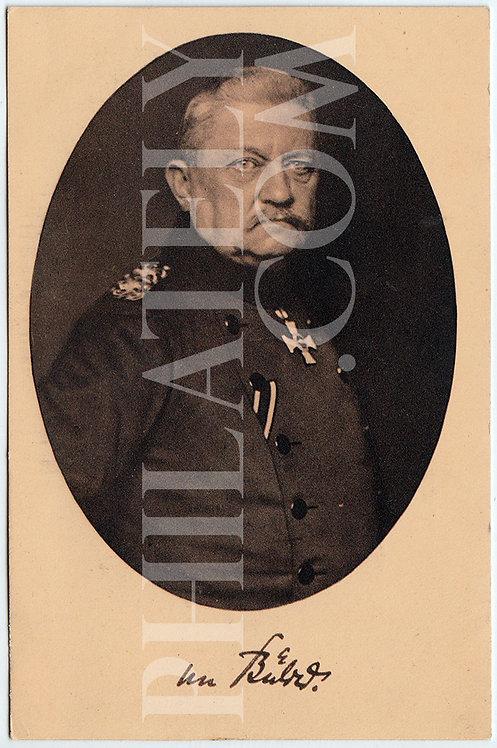 German Empire (Deutsches Reich) Military Propaganda Postcard- Von Bülow