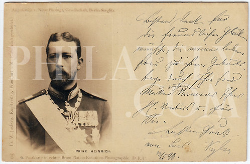 German Empire (Deutsches Reich) Military Propaganda Postcard- Prince Henry