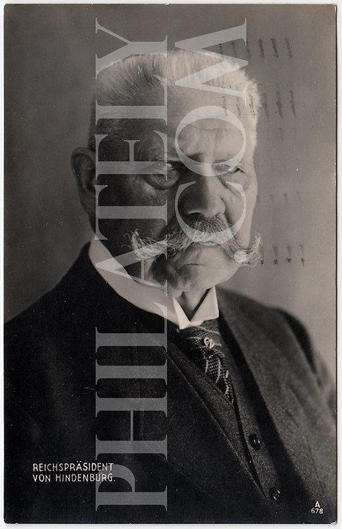 German Empire (Deutsches Reich) Military Propaganda Postcard-Von Hindenburg