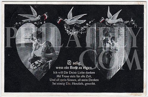 WW1- German Empire (Deutsches Reich) Military Propaganda Postcard