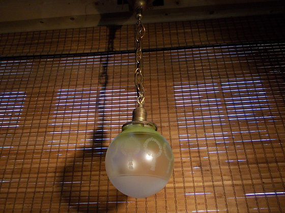 5048  Lampe antique a bulle