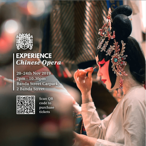 chinese opera festival things to do in november 2019