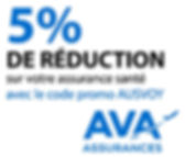 assurance-ava-reduction.jpg