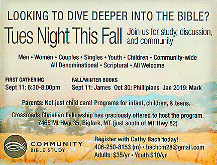 bible.study.fall.web.jpg