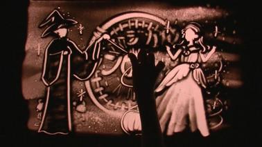 山口沙織「ミュージカル『シンデレラ~ねずみたちのプリンセス~』サンドアートver.」