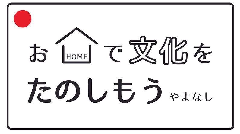 おうちロゴ2.jpg