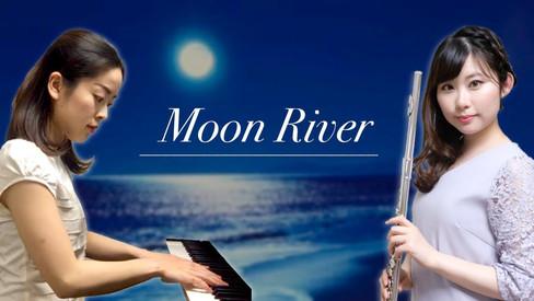 cocor(ココール)フルート&ピアノ ムーン・リバー / Moon River 【家で演奏してみた】