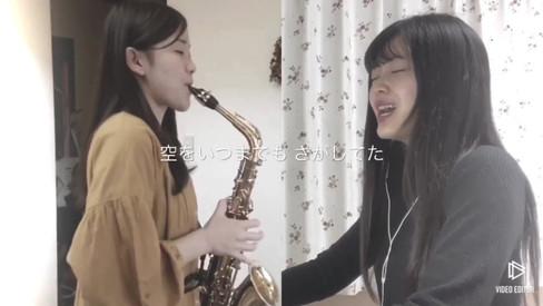 斉藤花耶・福井里奈 Vocal & Sax