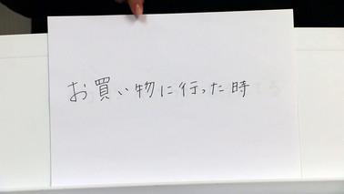 チャイルドフッド ちゅういのうた with KAEDE
