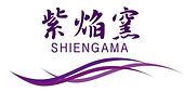 紫焔窯ロゴ.jpg
