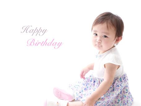 1歳 HAPPY BIRTHDAY