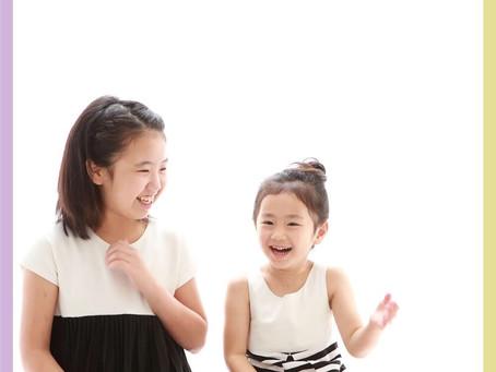 かわいい姉妹〜夏休みナチュラルフォト〜