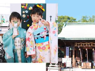 七五三 神社へお詣り!