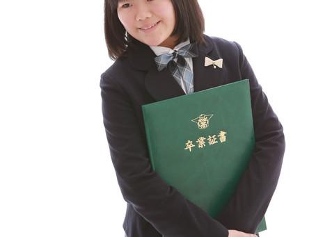 入学お祝い記念フォト♪