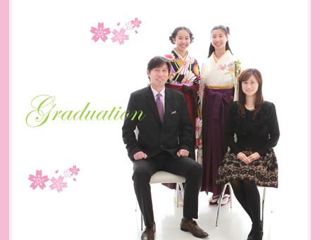 小学生 袴スタイルで卒業式