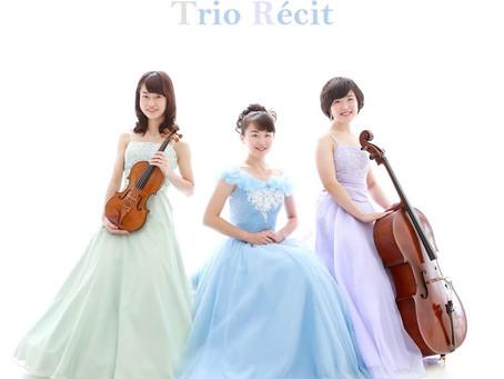 美しい3人〜演奏家のプロフィール撮影♬