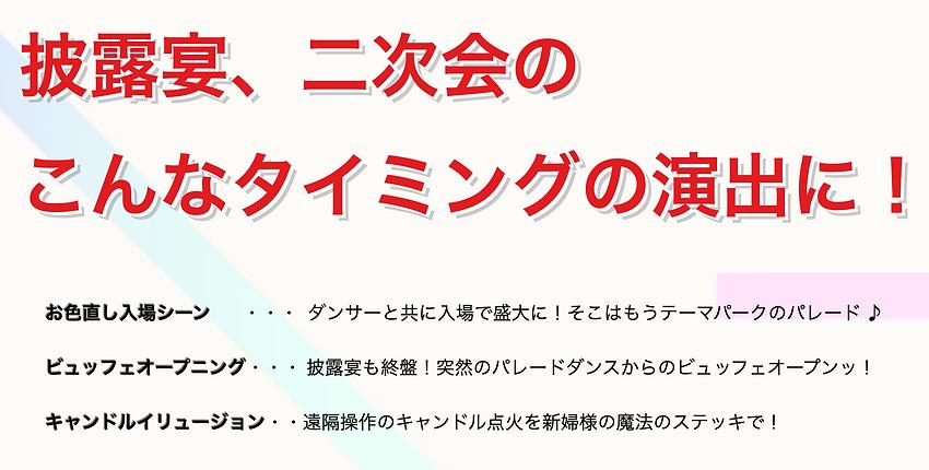 スクリーンショット 2020-12-06 20.12.20.png