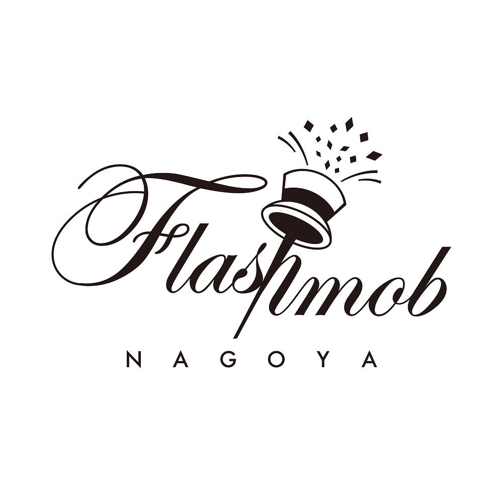 flashmob-nagoya ロゴ.jpg