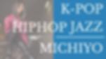 michiyoカバー.png