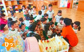 幼稚園でダンス教室開講☆ひっぽ