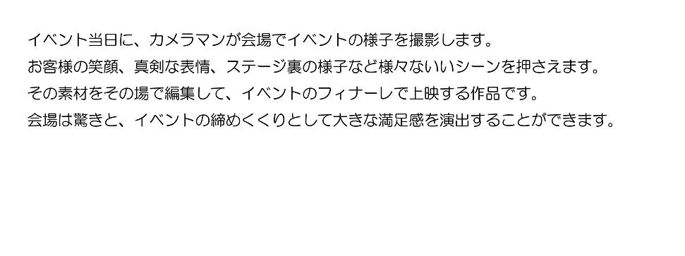 スクリーンショット 2019-09-04 16.01.31.png