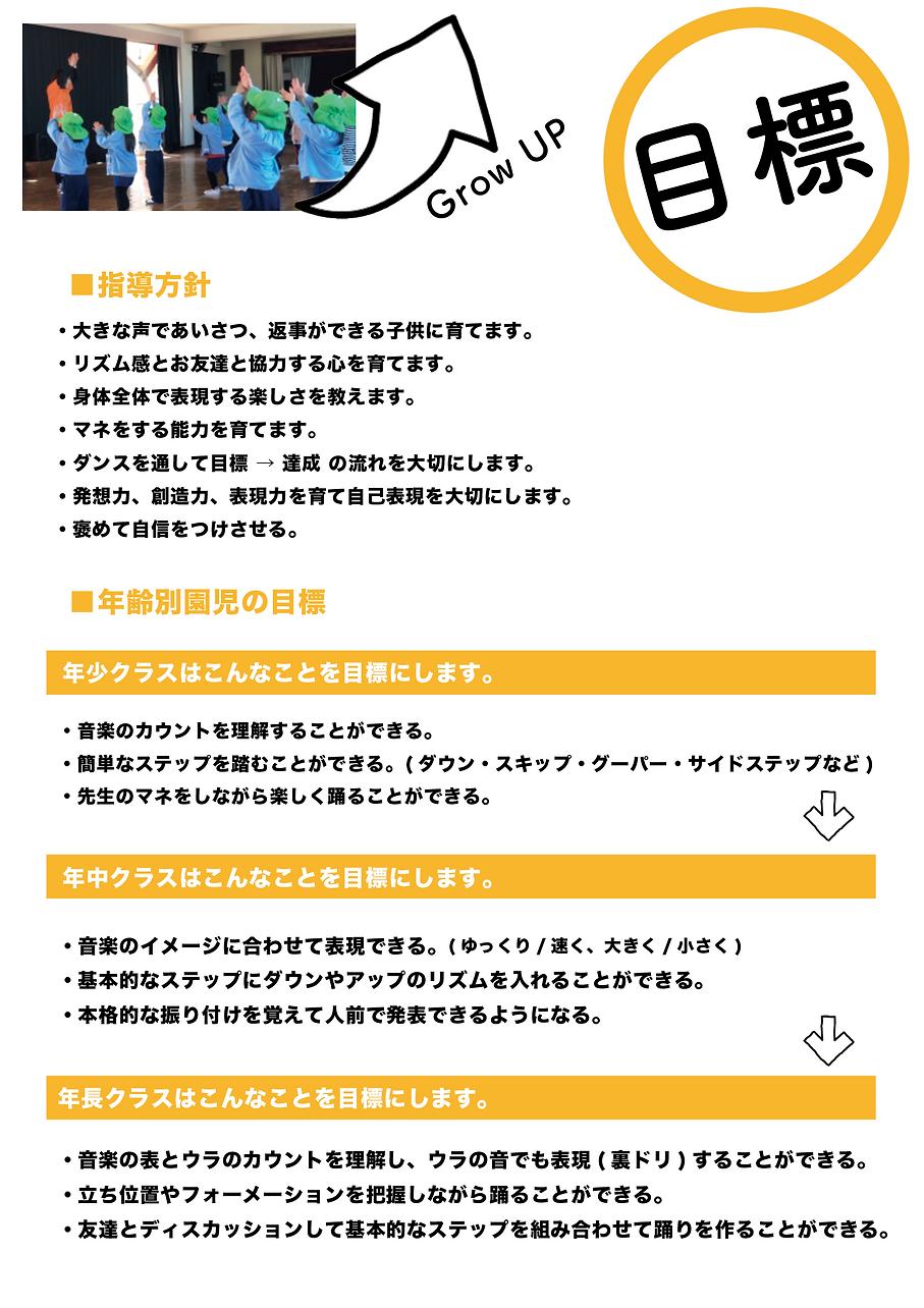 スクリーンショット 2019-01-14 22.47.10.png