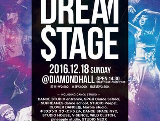 DREAMSTAGE2016参加スタジオ様☆決定☆&フライヤー完成