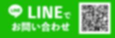 スクリーンショット 2020-02-20 19.29.20.png