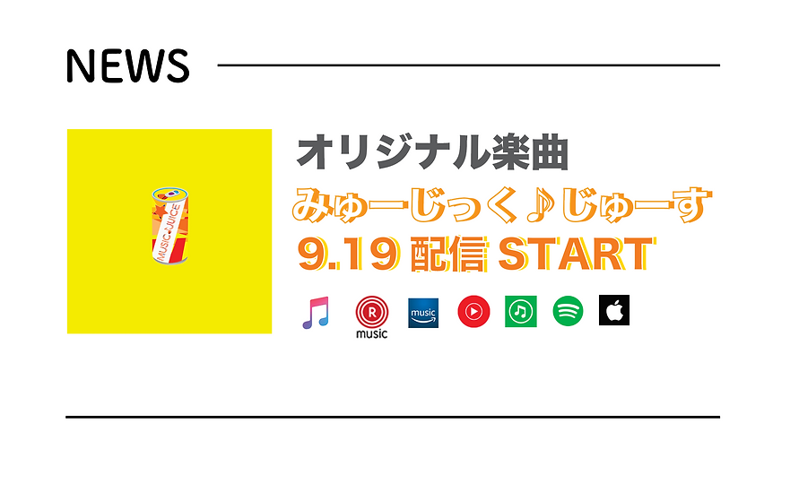 NEWS1.png