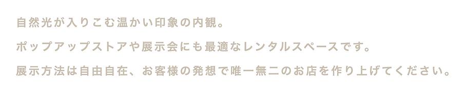 スクリーンショット 2020-03-29 1.17.23.png