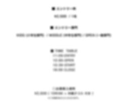 スクリーンショット 2020-03-28 13.13.48.png