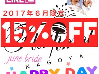 [CM☆VTR ]&[6月キャンペーン]&[信じる表明!]