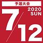 スクリーンショット 2020-03-27 22.19.40.png